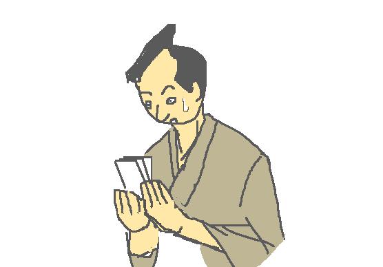 bushi2
